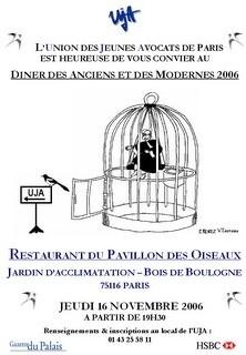 Dîner des Anciens et Modernes de l'UJA de Paris