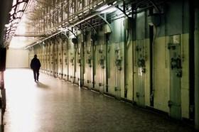 Journée nationale des prisons le 4 juillet 2008